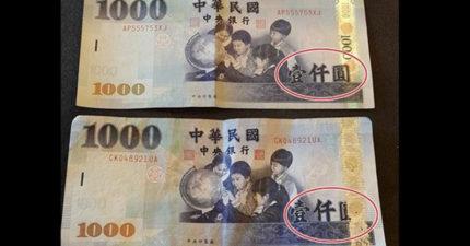 ATM領錢拿到「圓字被砍一半」千元大鈔是真是假?「6大簡單步驟」分辨真假鈔!