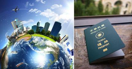2017「全球護照效力排行」德國奪冠!「台灣護照排名31」比中國多一倍超好用!