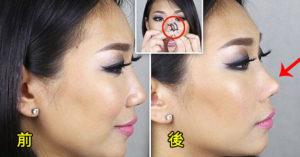 美女部落客示範「3D美鼻增高神器」,戴上一秒「蒜頭塌鼻→名模挺鼻」瞬間長高!(影片)