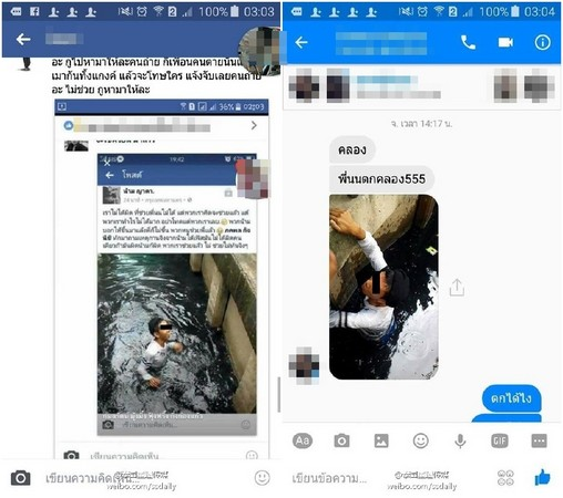 醉男不慎落水「揮手掙扎求救」,但路人圍觀「狂拍照PO臉書」當場慘溺死。