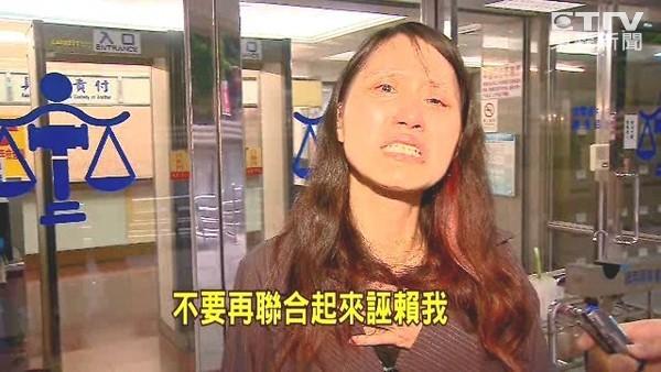 惡房東張淑晶騙不了台灣人去騙外國人「花4500住1200房」,賣黃牛旅館「一魚兩吃」還嗆聲!