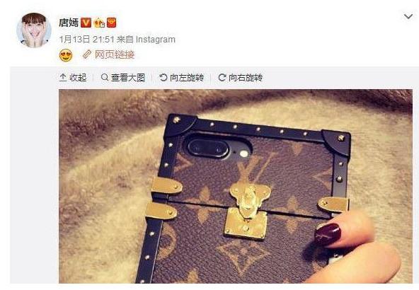唐嫣被指炫富虛榮使用「18萬手機殼」後秒刪照片,網友怒罵:「社會病了!」(內有機殼照片)