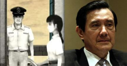 台灣製恐怖遊戲《返校》全球暢銷,眼尖網友發現彩蛋「馬前總統」?!