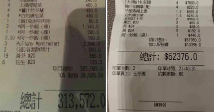 富二代公開過年用餐「百萬台幣」奢華帳單 單價曝光讓網驚:敢看也不敢吃!