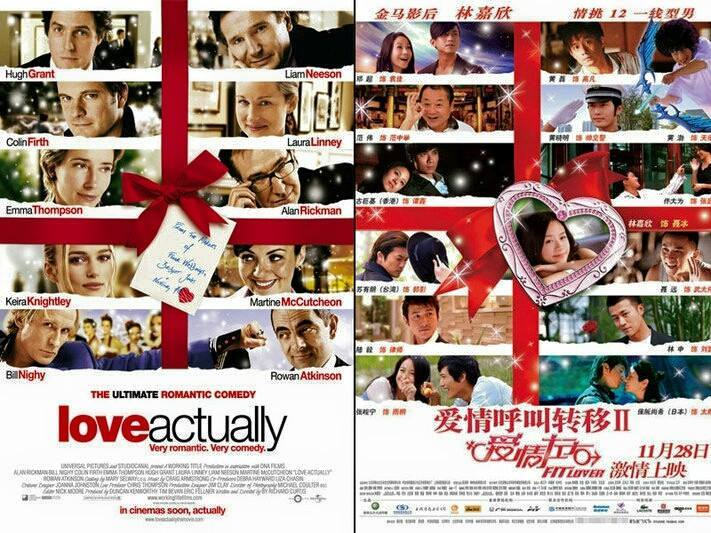 15張「如有雷同純屬巧合」的中國最狂爆笑山寨電影海報,奇異博士尬角《女媧日記》!