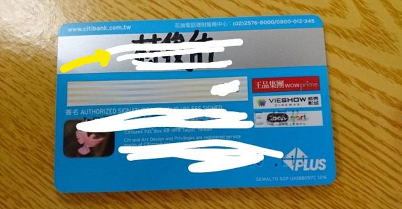 同學開心在人生首張信用卡上簽名,超爆笑錯誤悲哀:「只好補辦」...