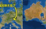 全球暖化10年後長這樣!超恐怖「少一半世界地圖」,台灣「這一半全消失」! (8張圖)