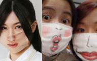 台灣女生愛戴口罩,精神科醫師警告「久了恐得憂鬱症」!