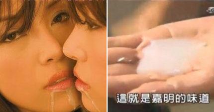 4個研究證實精液對人體的神奇功效,原來愛愛完吞下「嘉明的味道」這麼健康!