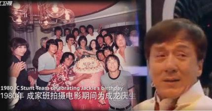 成龍爆淚看「成家班」驚喜影片,成龍善行曝光:沒錢還送「20萬、車子」給兄弟!