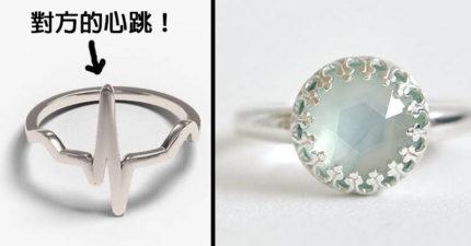 31款「2萬台幣以內有找」比鑽石戒指還棒的訂婚戒指。#28華麗到能當傳家寶了!