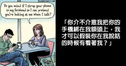 15則「諷刺到你不敢再低頭」人類被手機摧毀漫畫。#15其實我們都被手機宰制了...