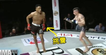 瘋狂MMA選手在擂台上大跳「挑撥舞」,下一秒「眼前一黑」...