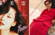 「容易受傷的女人」女星鄺美雲投資珠寶「身家20億」,現在的她「連下樓都要坐輪椅」讓粉絲憂心...