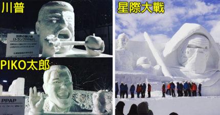 日本札幌雪祭上演「PIKO太郎PK川普」搶盡風頭,#15哥吉拉跳《月薪嬌妻》舞超萌!(15張)