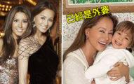 66歲不老傳奇名媛安立奎的媽媽,「嫁3次」但越嫁命越好「世界上最傳奇女性」!(30張)