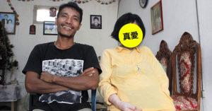 28歲男「因為聲音太好聽」愛上打錯電話對象,見面發現「她82歲」照樣跟她結婚!