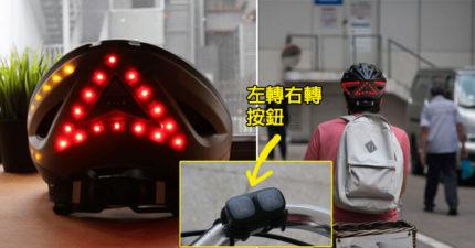 背後有「指示燈」的腳踏車安全帽,「左轉右轉警示燈」讓你再也不會被撞死!(內有購買連結)