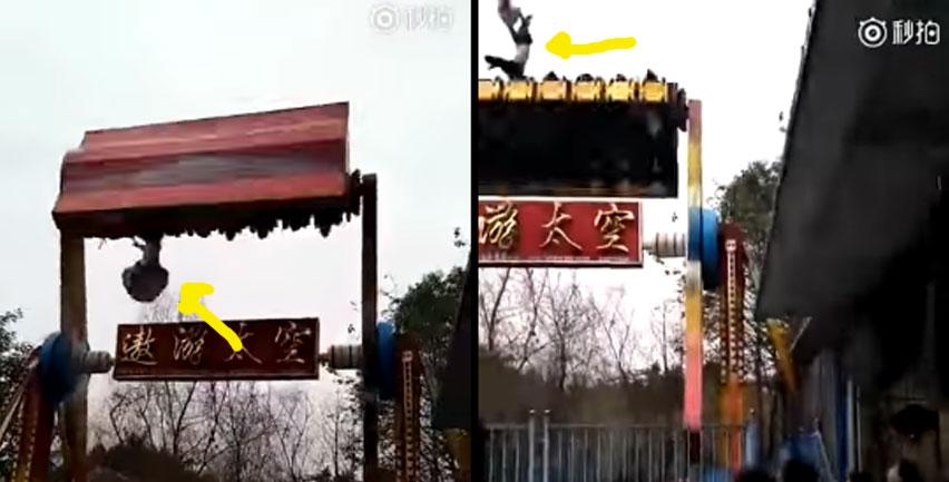 中國女學生玩遊樂設施半空中用力甩出去,民眾拍下最後悲慘畫面。(非趣味)