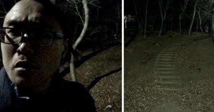 他勇闖東京新宿「曾發現100具屍骨」的靈異公園。一登上「半夜有男幽靈悲泣」山丘風立刻停了...