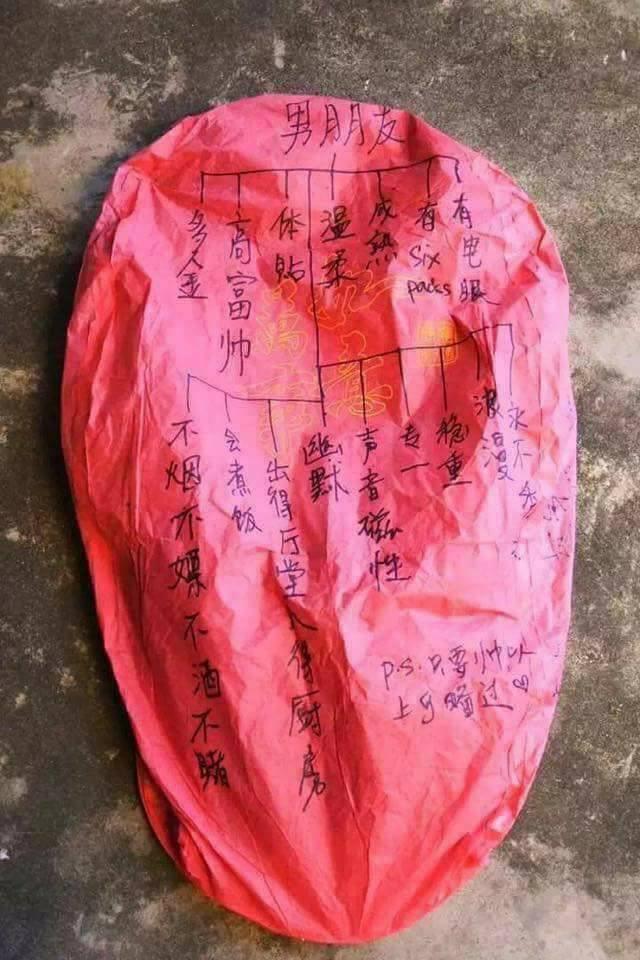 墜落的天燈上寫著複雜的「男友條件」,網友:「寫的已經不是人類了,當然飛不起來」...