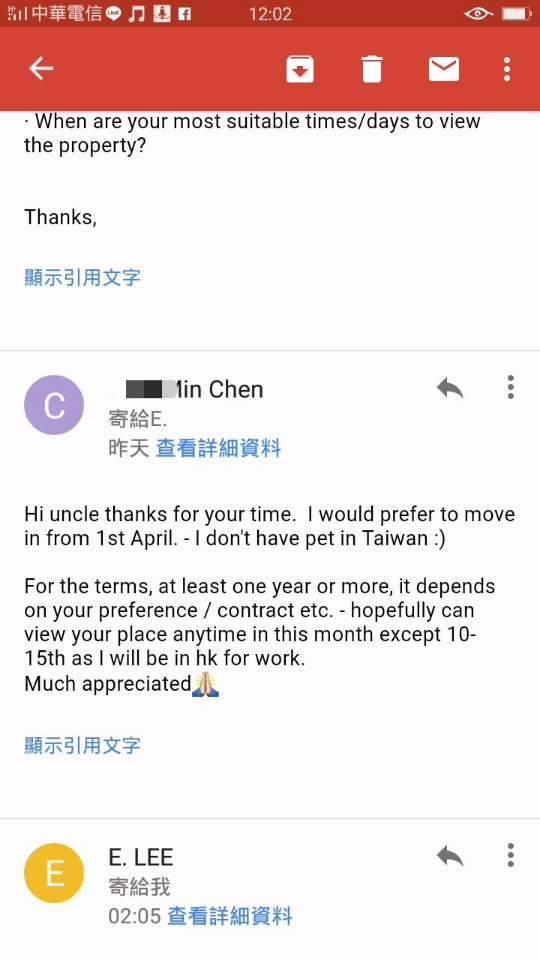 大馬女神林明禎搬到台灣,發文分享找屋遇到詐騙「看號碼就知道」請大家小心!