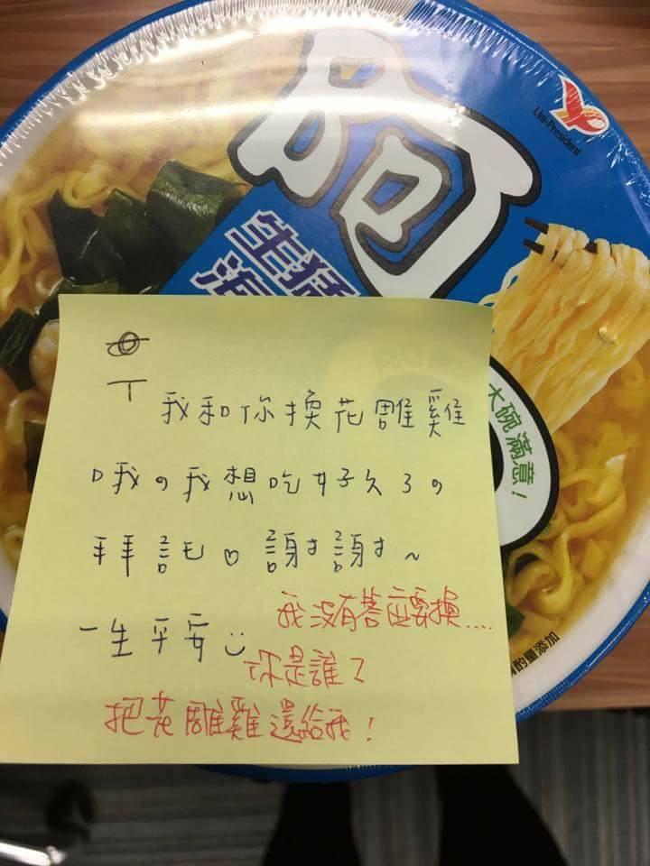 她一開櫃子發現泡麵遭竊「對方想吃好久」直接被換成阿Q,網友分享經驗:「算有良心了」
