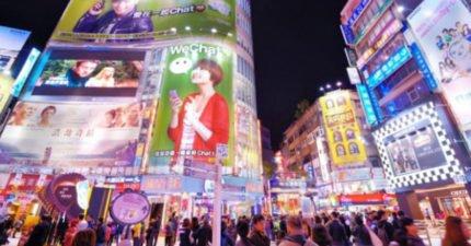 大老闆分析預言:2050年台灣將變「全球有錢人度假勝地」,但台灣人薪水會「跟緬甸人一樣」!