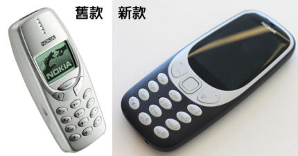 Nokia 3310現代版「實機照片+5大亮點首公開」有3種顏色。新版貪吃蛇超棒但台灣人要哭哭了!