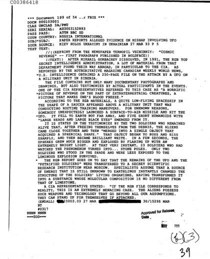 CIA機密文件詳細紀錄「戰鬥民族VS外星人」交戰過程,倖存者證言:「23個士兵被瞬間石化!」