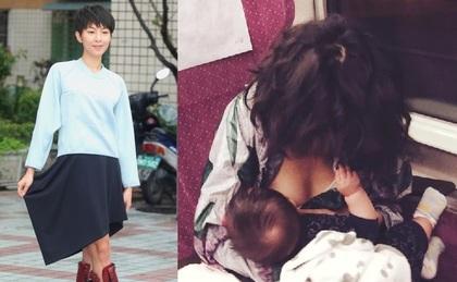 女星高鐵上幸福哺餵母乳,網友竟嗆妨礙風化:「一直看你胸部應該也可以吧!」