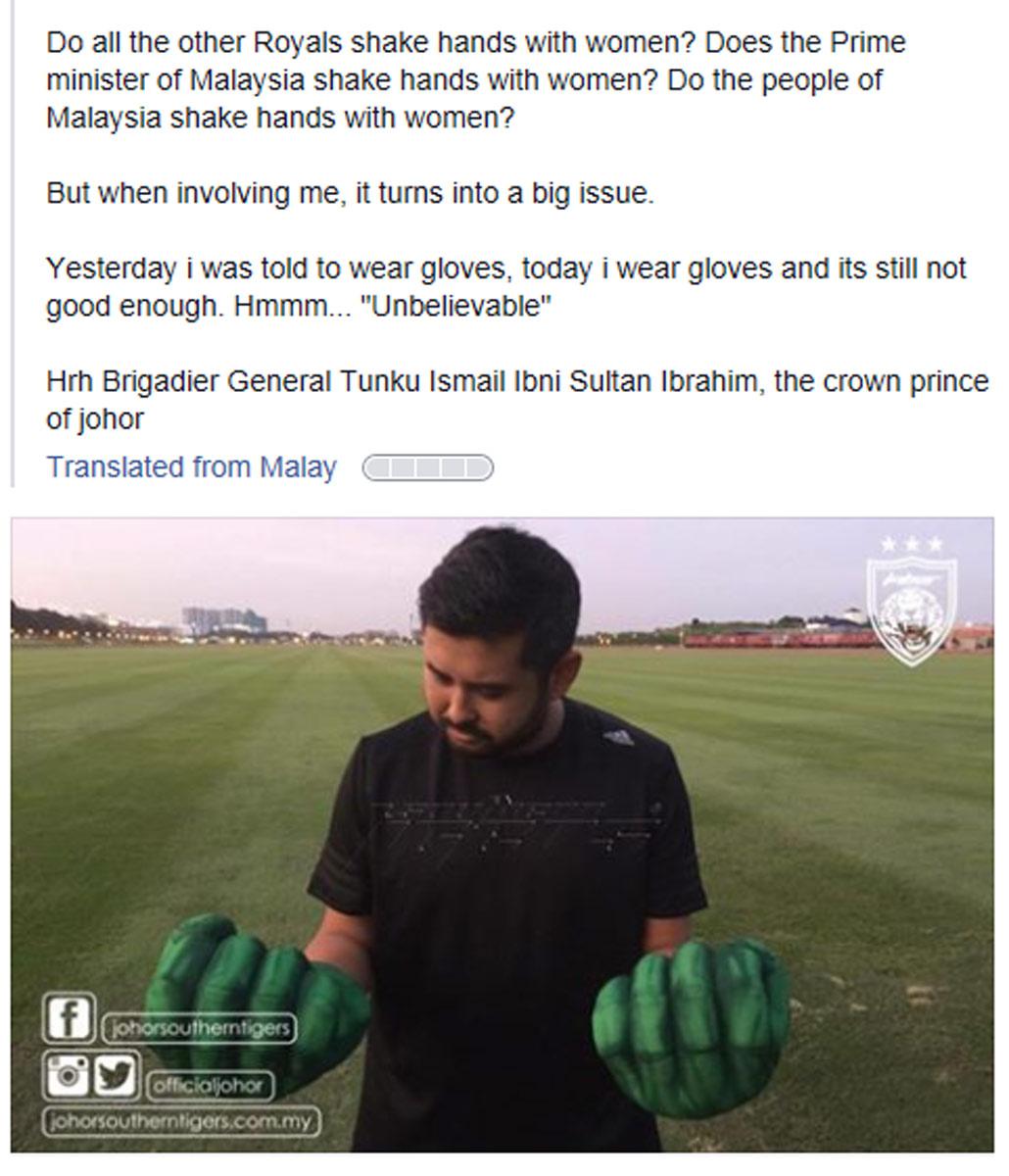 馬來西亞王儲被批評「跟女性握手要戴手套」,他最後感人「變身綠巨人浩克」把強硬派的臉打腫!