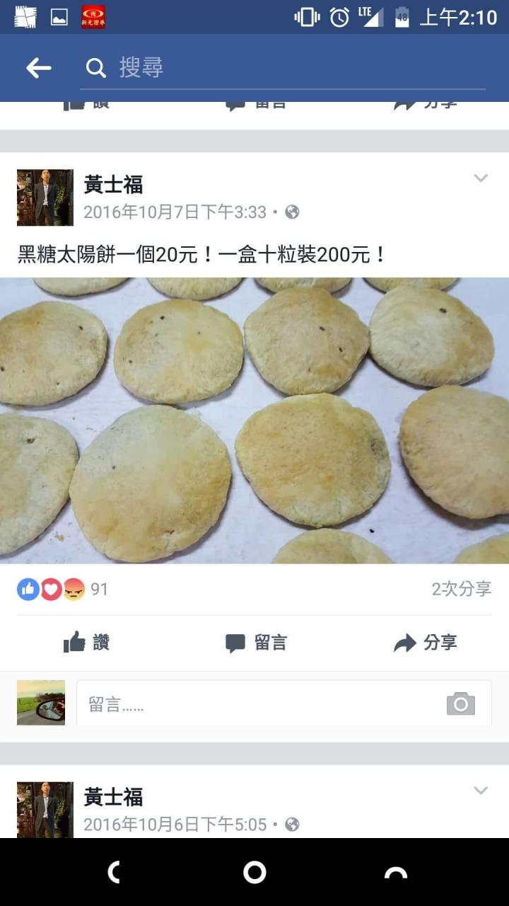 拍扁怒罵的麵包師傅做的麵包「有個性」,網友看完「法國麵包」集體崩潰...(6張)