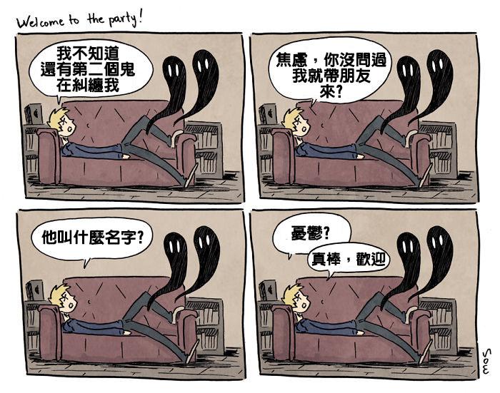 插畫家把「焦慮症+憂鬱症」的每一天畫成漫畫,你根本不了解身邊的人!
