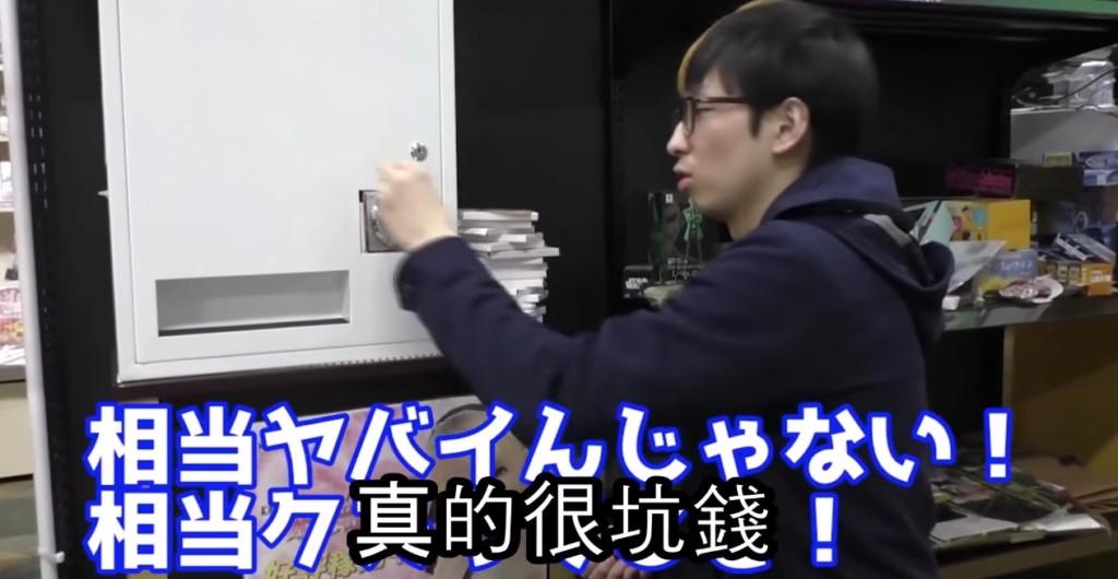 富豪挑戰5萬日幣玩「一次要500日幣的高檔扭蛋機」,扭完看獎品「結算令人吃驚!」