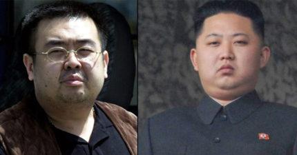 快訊:金正恩哥哥「金正男」遭2女特務「毒針刺死」,享年46歲。「玩迪士尼樂園」被迫流亡海外10年!
