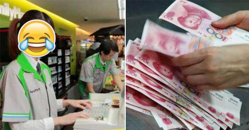 陸客狠嗆同一個中國「為什麼不能用人民幣?」,女店員霸氣「一句話回擊」奧客玻璃心碎!