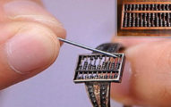 中國驚現「300年前超迷你算盤戒指」,跟指甲一樣大「最古老智慧設計」令人驚豔!