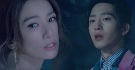 Hebe與井柏然的《美女與野獸》中文主題曲!網友:「小幸運如果這樣拍會更紅!」