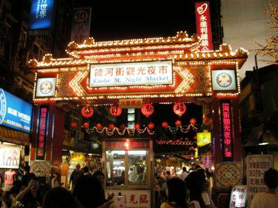 日本人為何愛來台灣旅居?日本網友透漏「台灣三大優點」讓日本人欲罷不能!