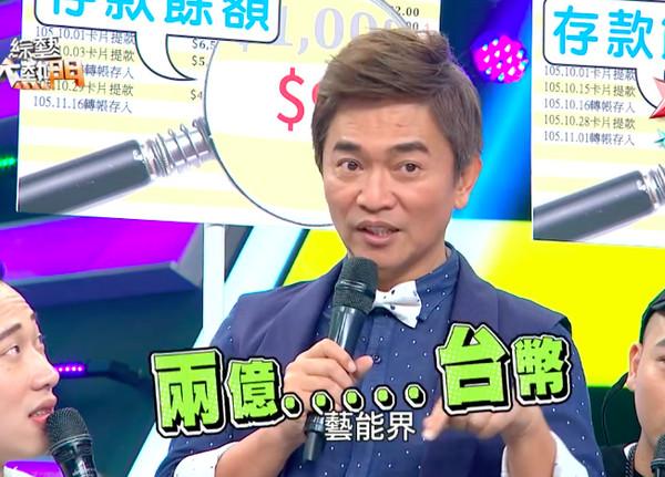 辛龍中4.6億天價樂透「劇情大逆轉」?!吳宗憲:「只是開玩笑」