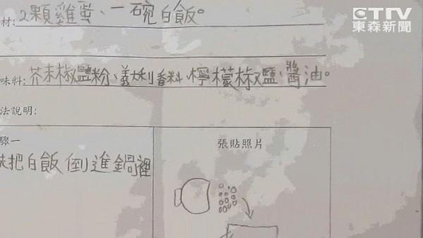 男童家境困苦「阿嬤沒相機」無法拍照交作業,老師狠罰「跪擦2000地板」!學校:沒這麼誇張。
