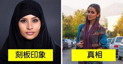 40張會讓你發現「對伊斯蘭教誤會太深」的伊朗街頭時尚超正照片!
