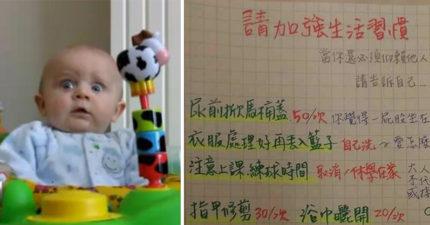 媽媽為孩子列下「瘋狂生活習慣規定」,強調「即日起9點停止服務」網友讚:「也太實用!」