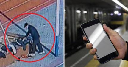 老爺爺小偷偷了一支iPhone 6 Plus但「嫌只有一個按鈕」一定是偷工減料產品,便宜「900元賣出」。