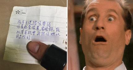 少婦熟客送店員咖啡跟一個「帶有綠光」的字條,「我先生常拿我手機」網友熱心解讀:「是小王入場卷!」