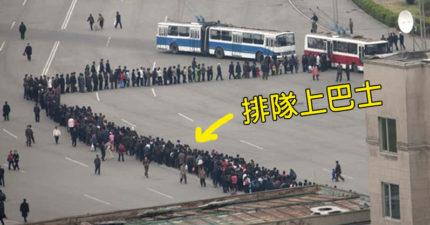 15張北韓最不想讓你看到的「沒人打也會自己亡國」真相照片。#8有電腦但沒電開啟。