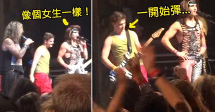 粉絲跑上台被主唱酸「穿得像個女生一樣」,粉絲把吉他拿過來開始彈時「全場快跪下了」!