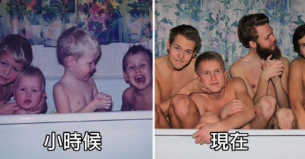 30張證明時間帶不走一切的「小時候VS長大」感人對比照,#30小時候長大都超美!