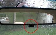 車子後照鏡上面的「小開關」是做什麼的?每天會拯救你的命!